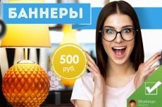 сделаю ресайз (обрезку) картинок 3 - kwork.ru