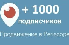 Гимнастика для лица 5 - kwork.ru