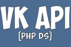 Дизайн страницы сайта 33 - kwork.ru