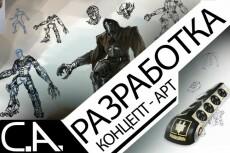 Нарисую персонажа в графике 21 - kwork.ru