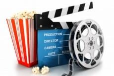 Пришлю любой фильм с Арнольдом Шварценеггером 17 - kwork.ru