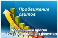 Соберу СЯ на 600 ключевых фраз для вашего сайта 25 - kwork.ru