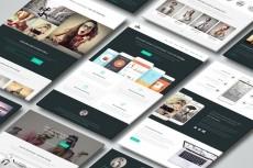 Доработаю дизайн темы для сайта Wordpress 15 - kwork.ru