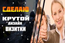 Создам логотип на профессиональном уровне 27 - kwork.ru