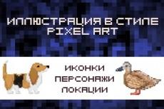 Сделаю векторный портрет по фото 34 - kwork.ru