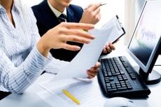 Подготовлю бухгалтерские декларации по енвд, УСН и отчетность  в фонды 4 - kwork.ru