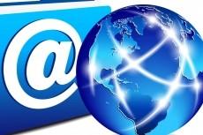 Зарегистрирую 60 почтовых ящиков в любой системе почты 7 - kwork.ru