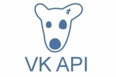Напишу, доработаю скрипт на PHP 3 - kwork.ru