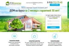 Магазин на ocStore (Opencart) 3 - kwork.ru