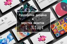Создание логотипа по вашему эскизу 32 - kwork.ru