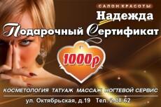 создам дизайн визитки 4 - kwork.ru