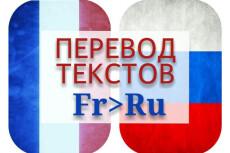 Набор текста на русском, английском языке 3 - kwork.ru