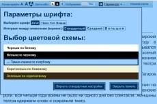 Калькулятор на сайт 3 - kwork.ru