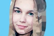 Обработаю ваше фото glitch-эффектом 7 - kwork.ru