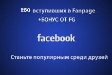 Зарегистрирую и настрою хостинг + 1 месяц хостинга в бонус 31 - kwork.ru