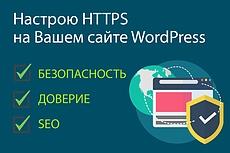 Создам персональный блог 25 - kwork.ru