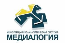 консультация по анализу данных 4 - kwork.ru
