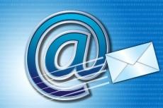Выполню проверку вашей базы данных E-mail 10 - kwork.ru
