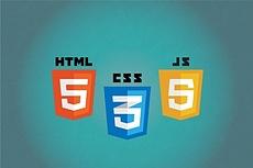 Верстка по PSD макетам. HTML+CSS, Bootstrap, JS 20 - kwork.ru