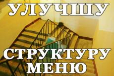 Дизайн шапки Ютуб канала 2560x1440 45 - kwork.ru