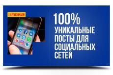 Сбор базы почт из групп ВК 30 - kwork.ru