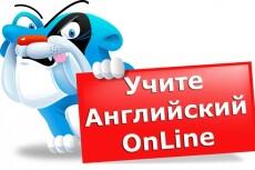 сделаю сайт одностраничник 16 - kwork.ru