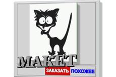 Обработка фото. Удалю ненужный текст, водяные знаки с изображения 21 - kwork.ru