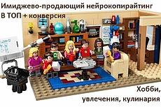 Имиджевый, продающий текст для сайта. Бизнес, финансы, закон, право 12 - kwork.ru
