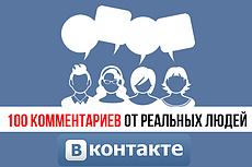 Создам рекламную афишу. Нешаблонный эксклюзивный дизайн 34 - kwork.ru