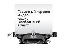 помогу в раскрутке инстаграмма 6 - kwork.ru