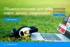 поиск по номеру автозапчасти для вашего сайта!!! 16 - kwork.ru