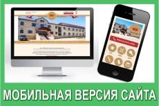 """Удалю """"посторонние"""" объекты с Ваших фотографий 7 - kwork.ru"""