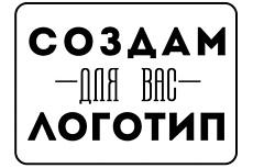 Продам сайт портфолио - визитку 13 - kwork.ru