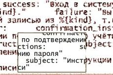 Переведу текст на английский 4 - kwork.ru
