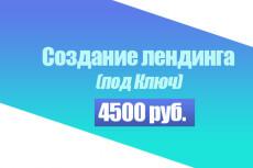 Баннер и логотип для оформления группы в ВК 16 - kwork.ru