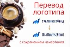 Стильный логотип, фирменный знак 10 - kwork.ru