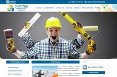 Отличный интернет-магазин Joomla/Joomshopping 3 - kwork.ru
