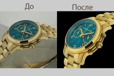 сконвертирую изменю размер видео аудио фото файлов 7 - kwork.ru