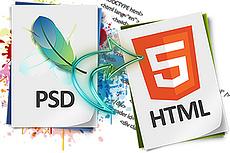 Верстка landing page из PSD в html+css 15 - kwork.ru
