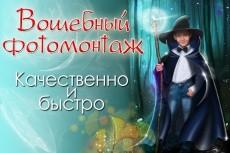 Макет визитки 7 - kwork.ru