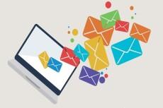 Email рассылка вручную 12 - kwork.ru