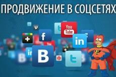 напишем 100 комментариев 3 - kwork.ru