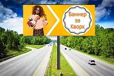 Дизайн дисконтной карты 39 - kwork.ru