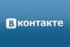 Напишу скрипт / парсер для Вашего сайта или прочих задач 4 - kwork.ru