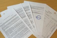 составлю исковое заявление о восстановлении КБМ и водительского стажа 8 - kwork.ru