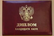 Подготовлю исковое заявление 4 - kwork.ru