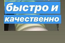 Ваше сообщение на ... 26 - kwork.ru