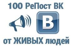 Научу вас как набирать живых друзей и подписчиков в VK 9 - kwork.ru