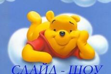 Редактирование, проверка любого текста 5 - kwork.ru
