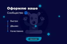 Разработаю вам логотип 22 - kwork.ru